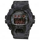 Casio - G-Shock GD-X6900MC-1ER