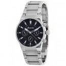 Мъжки часовник Guardo S9192-1