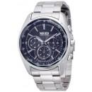 Мъжки часовник WIRED - AW8015X