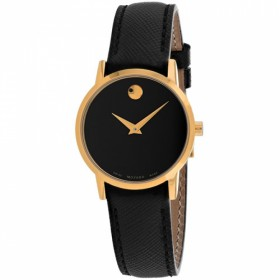 Дамски часовник Movado Museum Classic - 607206