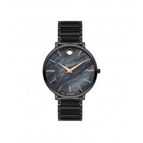 Дамски часовник Movado Ultra slim - 607211