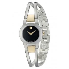 Дамски часовник Movado Amorosa - 606893