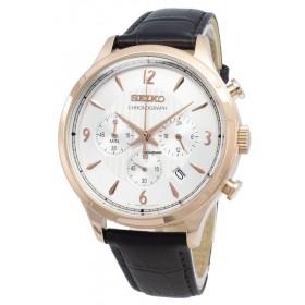Мъжки часовник Seiko Classic Modern - SSB342P1