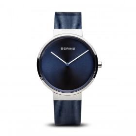 Мъжки часовник Bering Classic - 14539-307