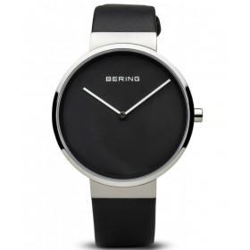 Мъжки часовник Bering Classic - 14539-402