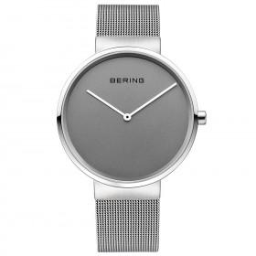 Дамски часовник Bering Classic - 14531-077
