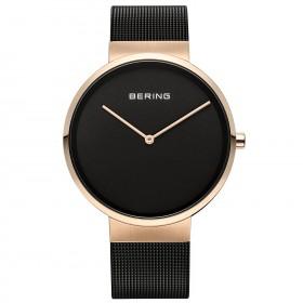 Мъжки часовник Bering Classic - 14539-166