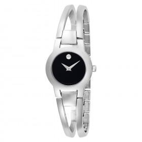 Дамски часовник Movado Amorosa - 604759