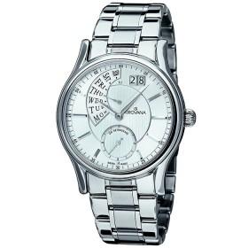 Мъжки часовник Grovana - 1718-1132