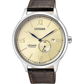 Мъжки часовник Citizen Super Titanium Automatic - NJ0090-13P