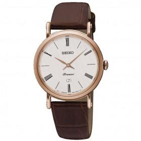 Дамски часовник Seiko Premier Classic - SXB436P1