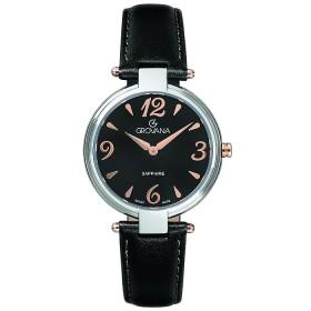 Дамски часовник Grovana - 4556-1557