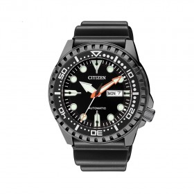Мъжки часовник Citizen Marine Sport - NH8385-11EE