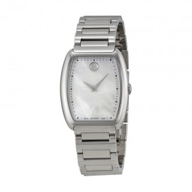 Дамски часовник Movado Concerto - 606547