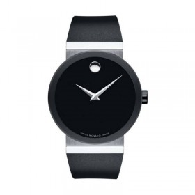 Мъжки часовник Movado Synergy Sapphire - 606780