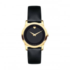 Дамски часовник Movado Museum Classic Lady`s - 606877