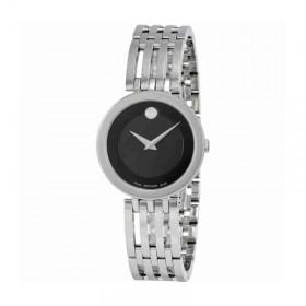 Дамски часовник Movado Esperanza - 607051