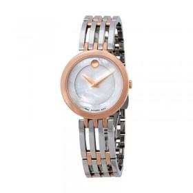 Дамски часовник Movado Esperanza - 607114