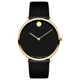 Дамски часовник Movado 70-th Anniversary - 607137