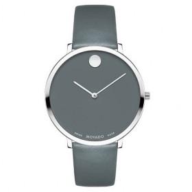 Мъжки часовник Movado 70-th Anniversary - 607144