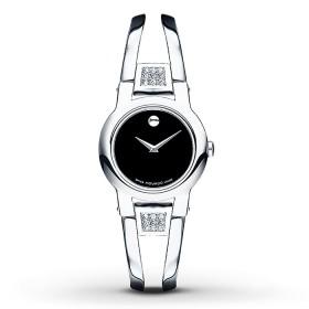 Дамски часовник Movado Amorosa - 607153