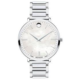 Дамски часовник Movado Ultra Slim Lady - 607170