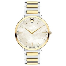 Дамски часовник Movado Ultra Slim Lady - 607171