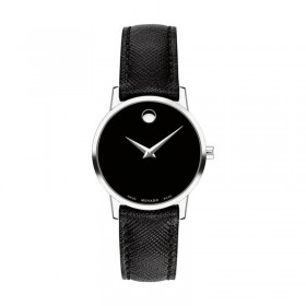 Мъжки часовник Movado Museum - 607194