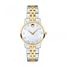 Дамски часовник Movado Museum Lady - 607208