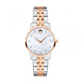 Дамски часовник Movado Museum Lady - 607209