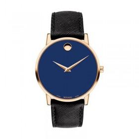 Мъжки часовник Movado Museum Classic - 607266