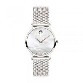 Дамски часовник Movado Museum - 607350
