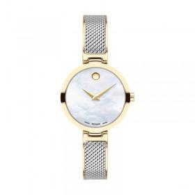 Дамски часовник Movado Amika - 607362