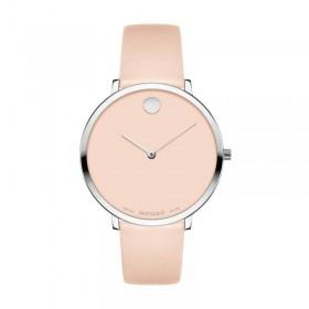 Дамски часовник Movado Ultra Slim - 607388