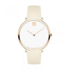 Дамски часовник Movado Ultra Slim - 607389