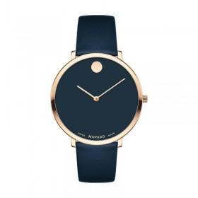Дамски часовник Movado Ultra Slim - 607390