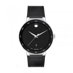 Мъжки часовник Movado Sapphire - 607406