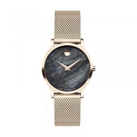 Дамски часовник Movado Museum - 607426