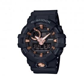 Мъжки часовник Casio G-Shock - GA-710B-1A4ER