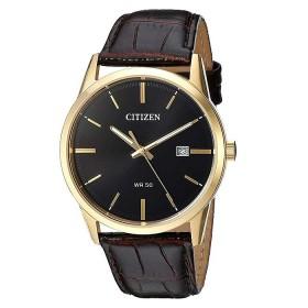 Мъжки часовник Citizen - BI5002-06E