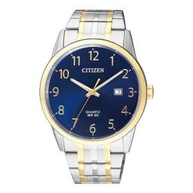 Мъжки часовник Citizen Eco-Drive - BI5004-51L
