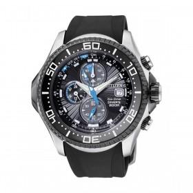 Мъжки часовник Citizen Promaster Eco-Drive - BJ2111-08E