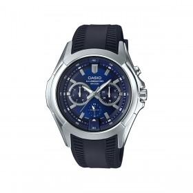 Мъжки часовник Casio Collection - MTP-E204-2AV