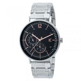 Мъжки часовник Pierre Cardin Bonne Nouvelle Stride - CBN.3025