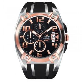 Мъжки часовник Viceroy Fernando Alonso - 47551-25