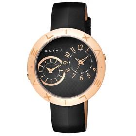 Дамски часовник Elixa Enjoy - E123-L507