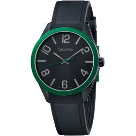 Мъжки часовник Calvin Klein Color - K5E51ZB1