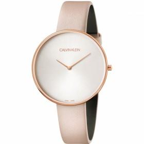 Дамски часовник Calvin Klein Full Moon - K8Y236Z6