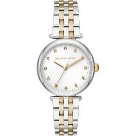 Дамски часовник Michael Kors DIAMOND DARCI - MK4569