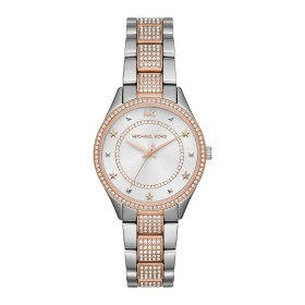 Дамски часовник Michael Kors LAURYN - MK4388
